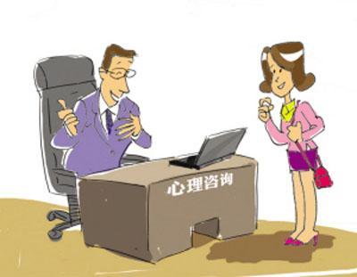 北京心理咨询:影响心理咨询效果的原因在哪里?