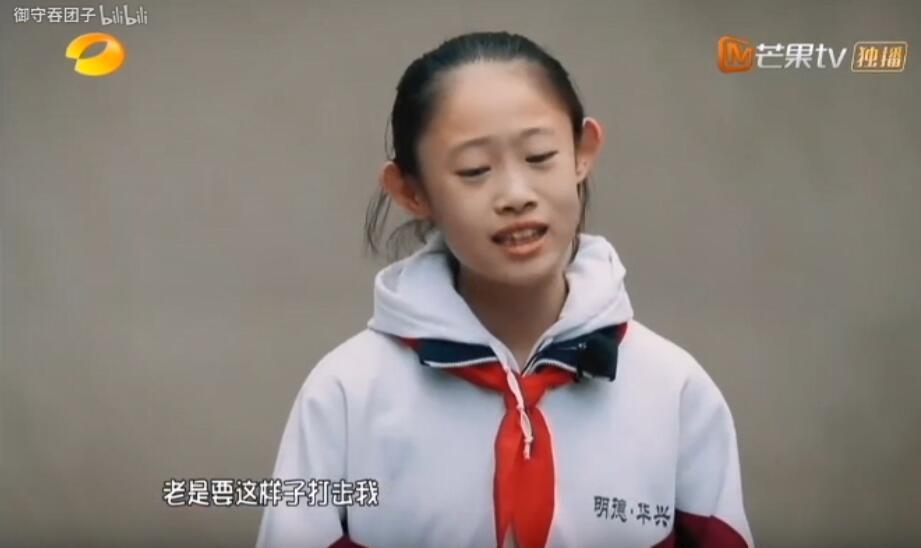 北京心理咨询:语言暴力对一个人伤害有多大?