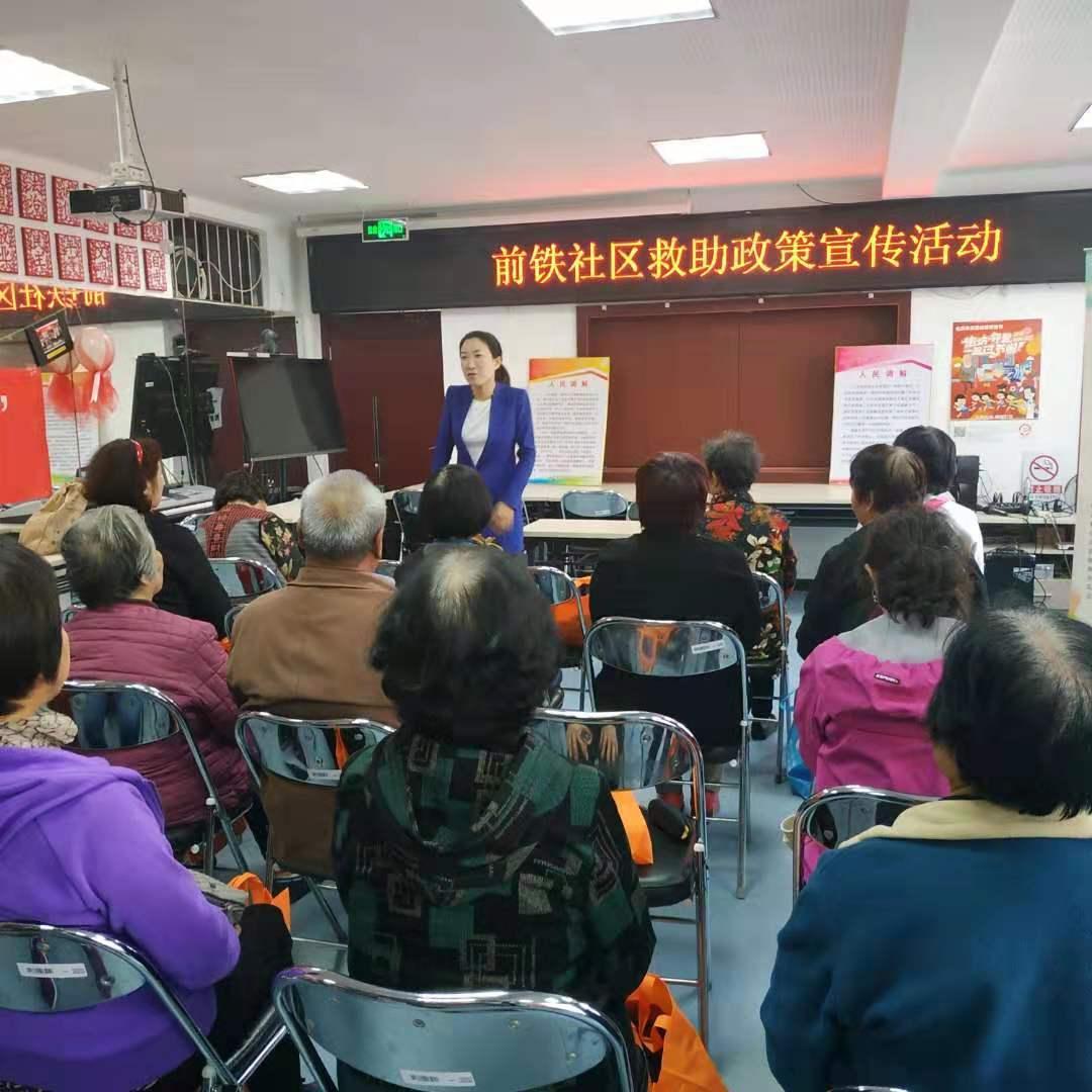 会明心理陈欣应邀参加前铁社区居委会社区危机干预活动