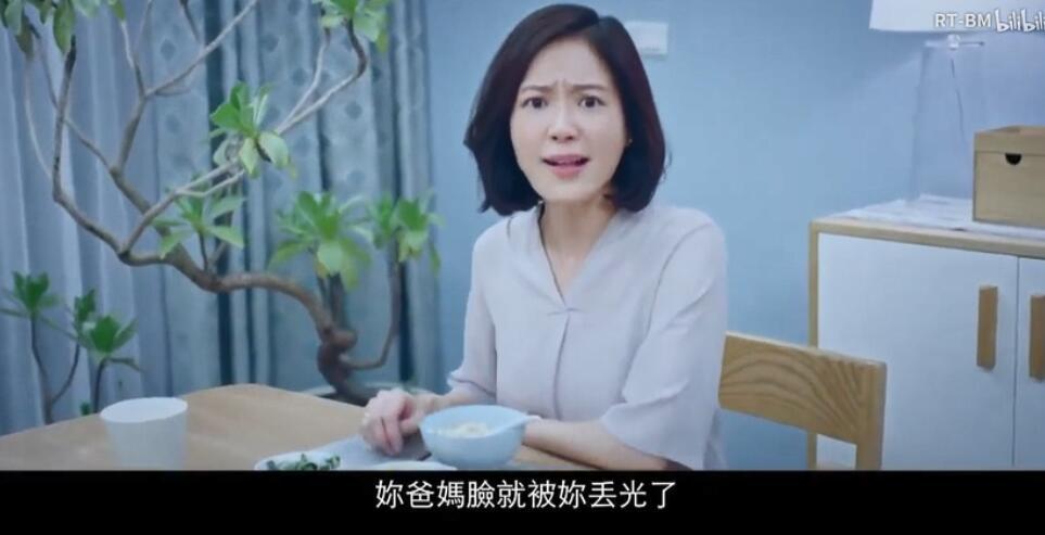 北京心理咨询:16岁女儿深夜自杀,教育孩子应该注意哪些事?